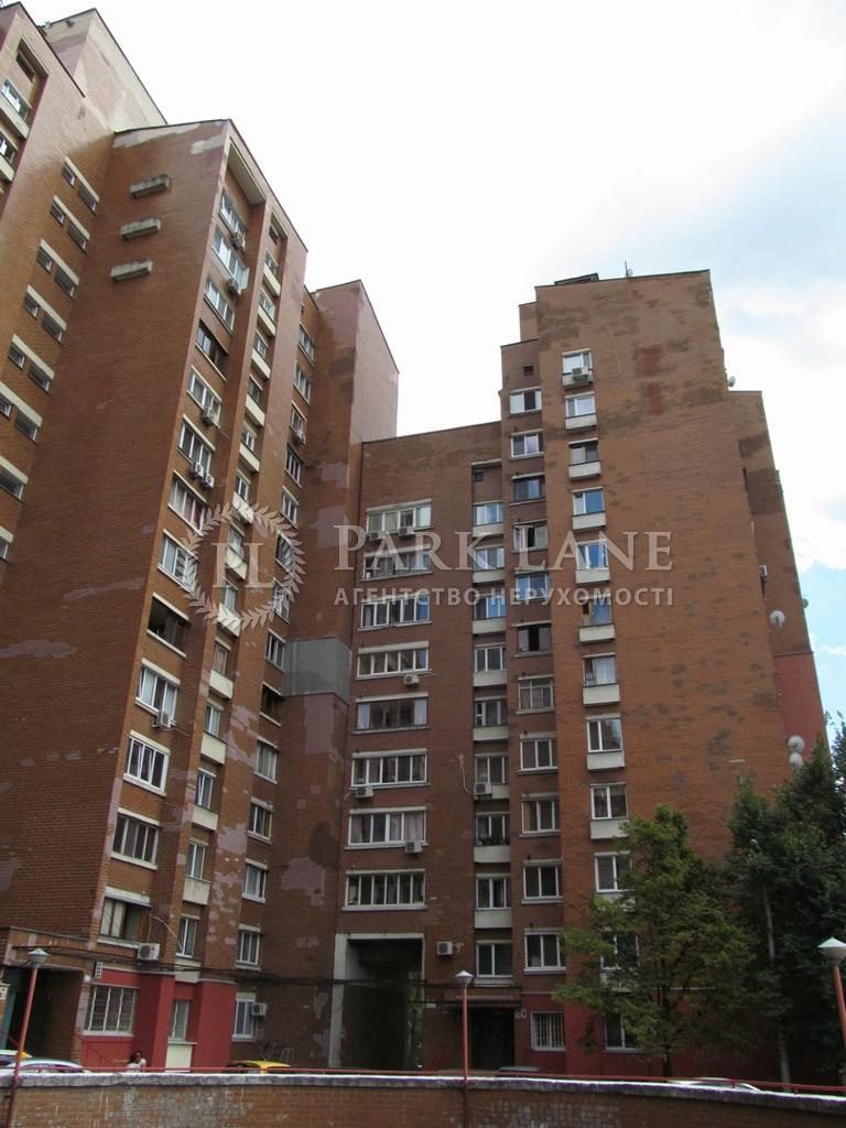 Квартира ул. Антоновича (Горького), 160, Киев, F-8888 - Фото 9