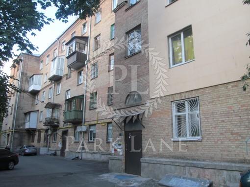 Квартира Бастионная, 14а, Киев, Z-689979 - Фото
