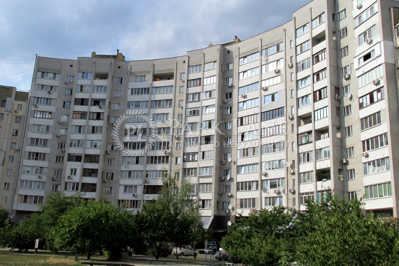 Квартира ул. Ахматовой, 9/18, Киев, Z-565672 - Фото 1