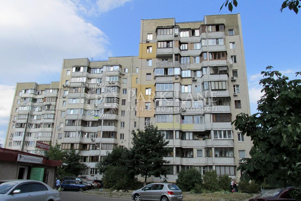 Квартира Z-769307, Ахматовой, 11, Киев - Фото 1