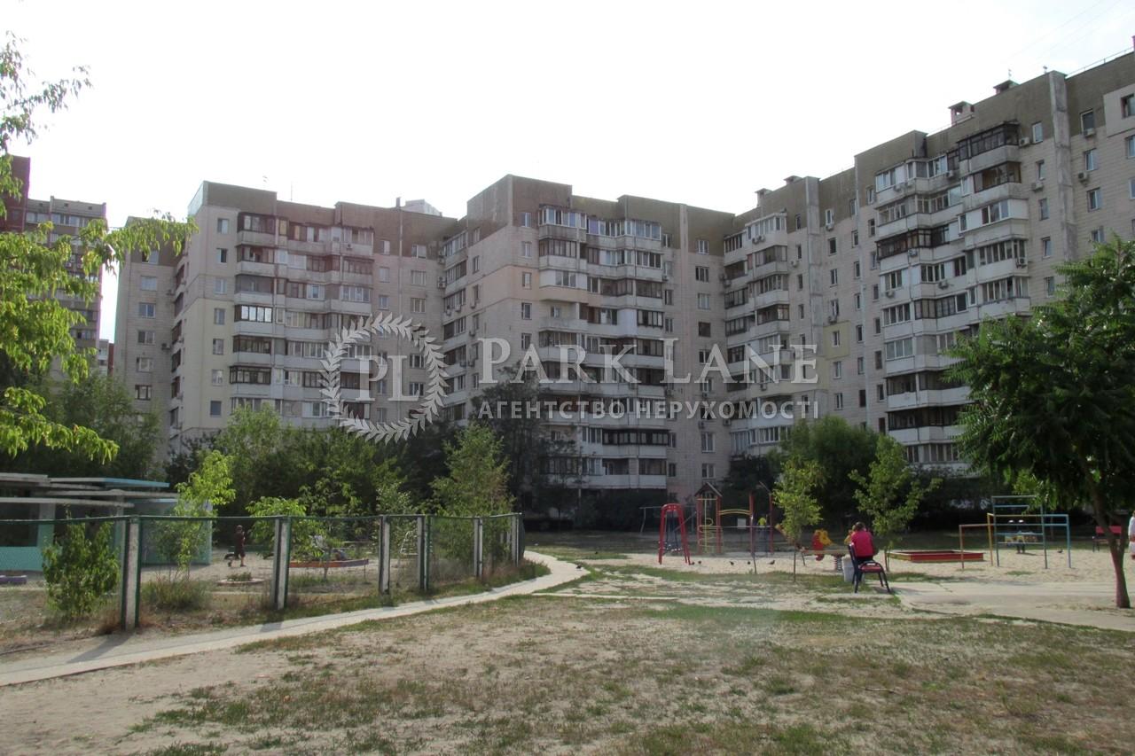 Квартира Z-769307, Ахматовой, 11, Киев - Фото 3