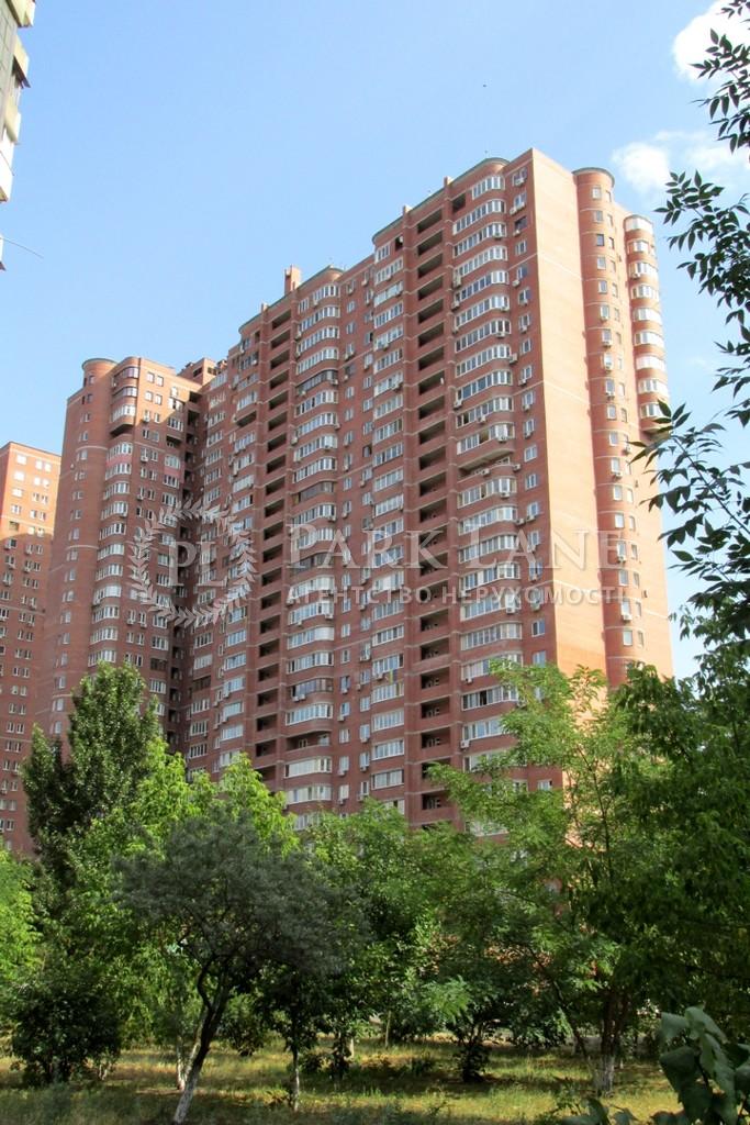 Нежилое помещение, ул. Ахматовой, Киев, Z-319712 - Фото 1