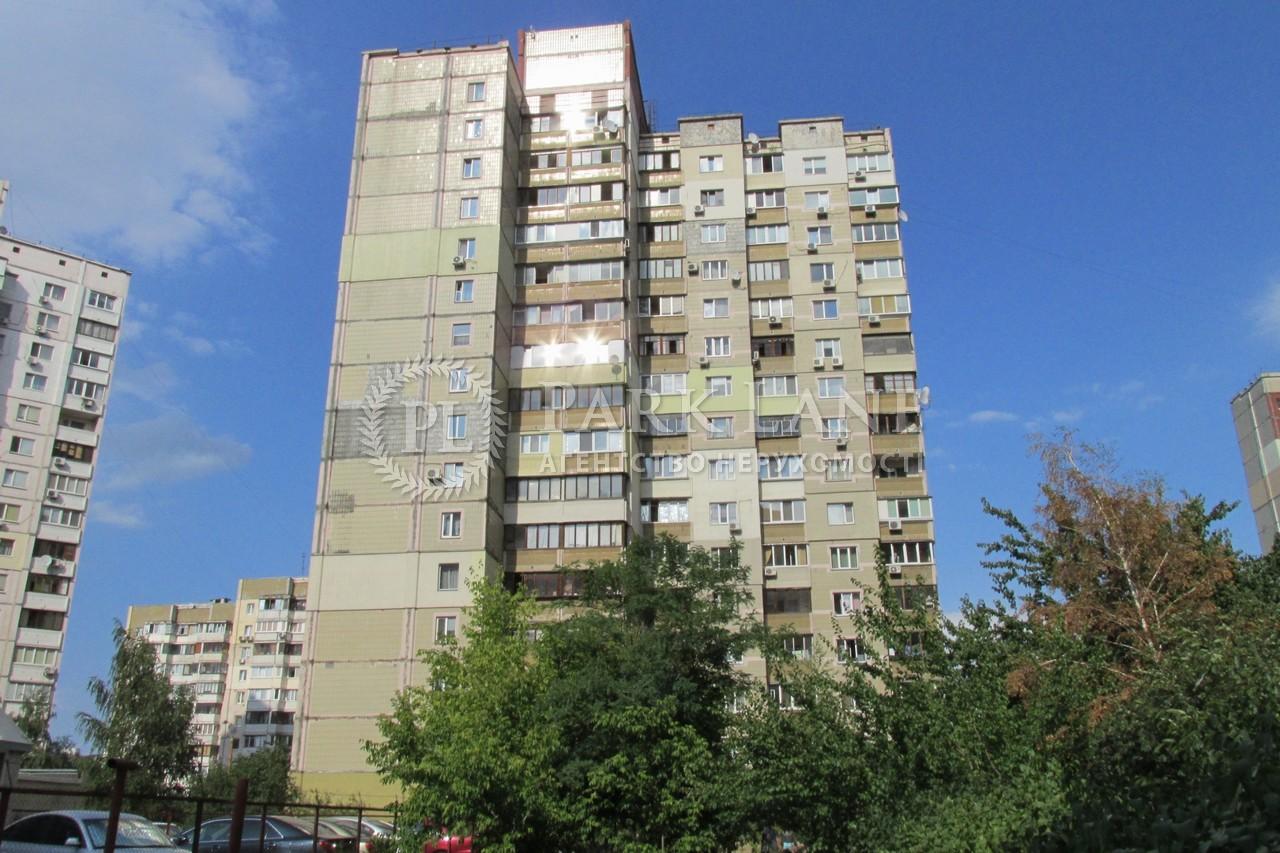 Квартира ул. Ахматовой, 13а, Киев, Z-725057 - Фото 1