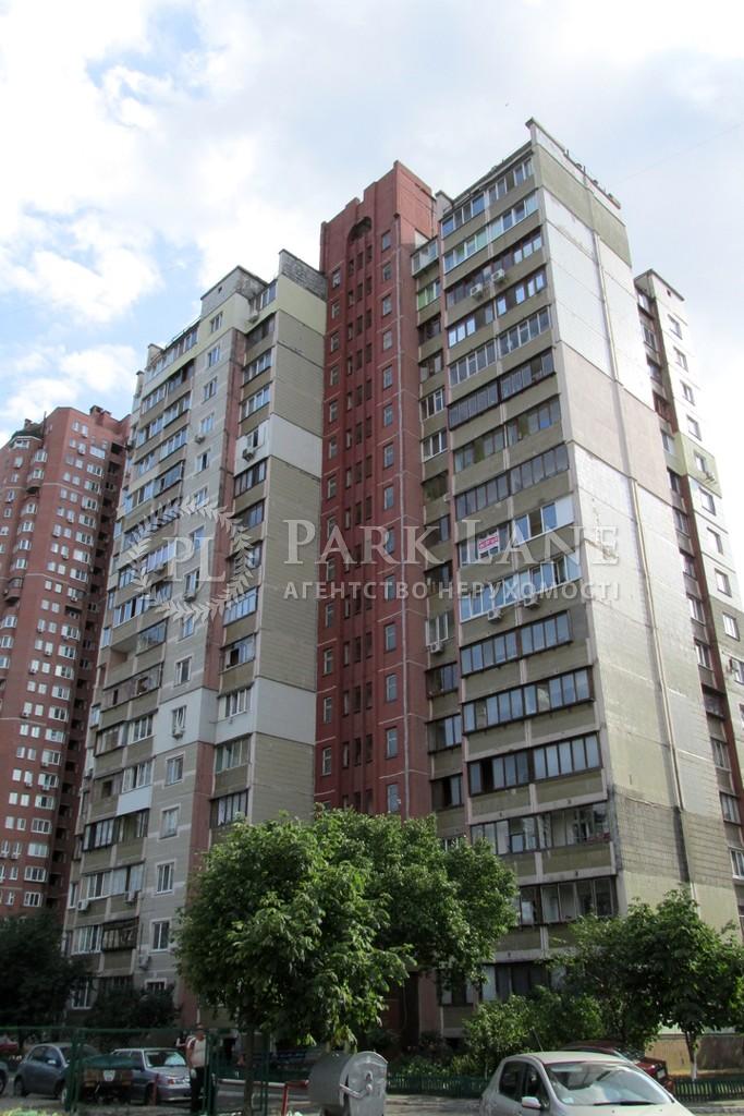 Квартира ул. Ахматовой, 13а, Киев, Z-725057 - Фото 3