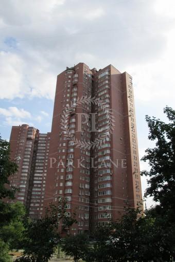 Квартира, R-20804, 13г