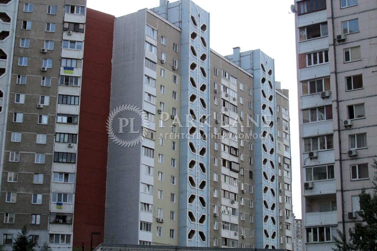 Квартира ул. Ахматовой, 19, Киев, F-42825 - Фото 4