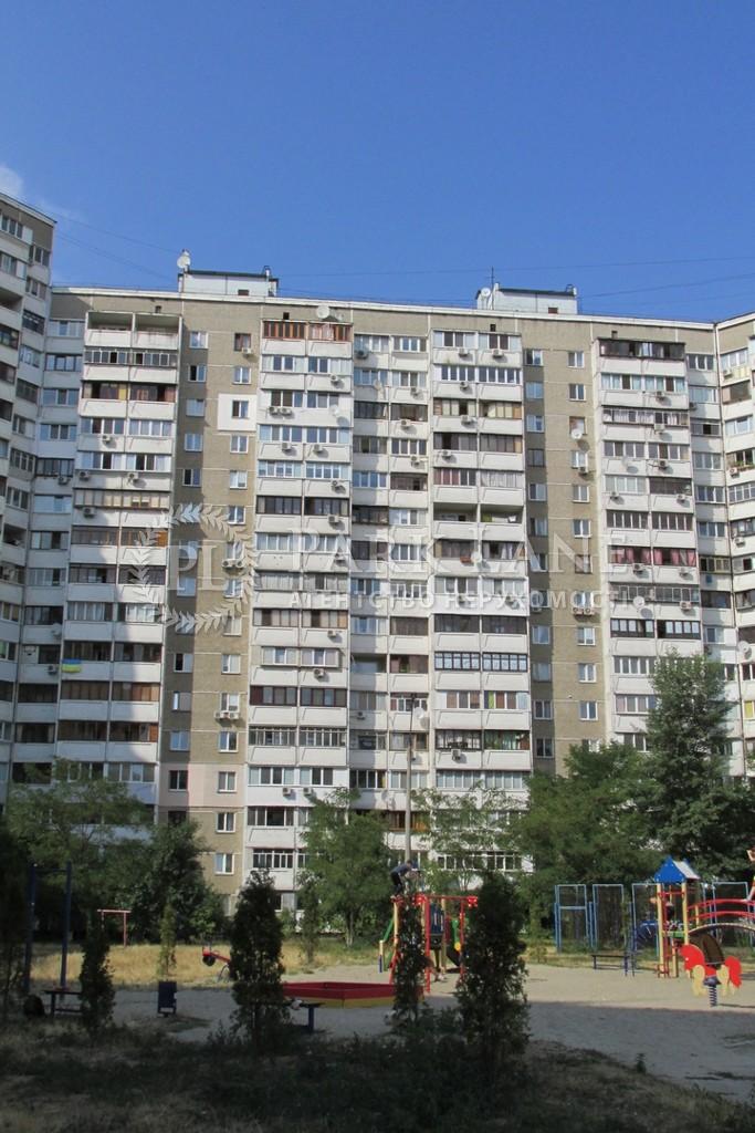 Квартира ул. Ахматовой, 19, Киев, F-42825 - Фото 5