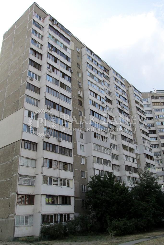 Квартира ул. Ахматовой, 25, Киев, R-5630 - Фото 11