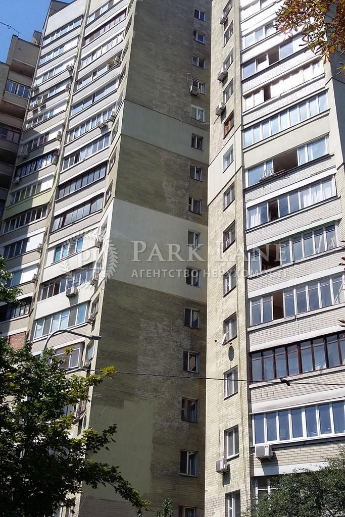 Квартира ул. Антоновича (Горького), 125а, Киев, Z-793474 - Фото 4