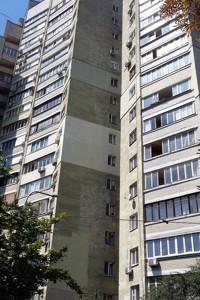 Квартира Z-793474, Антоновича (Горького), 125а, Киев - Фото 4