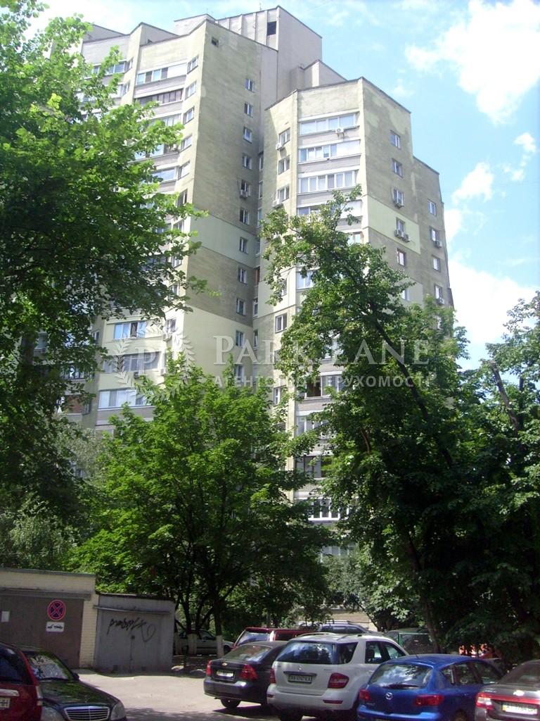 Квартира ул. Антоновича (Горького), 125а, Киев, Z-793474 - Фото 2
