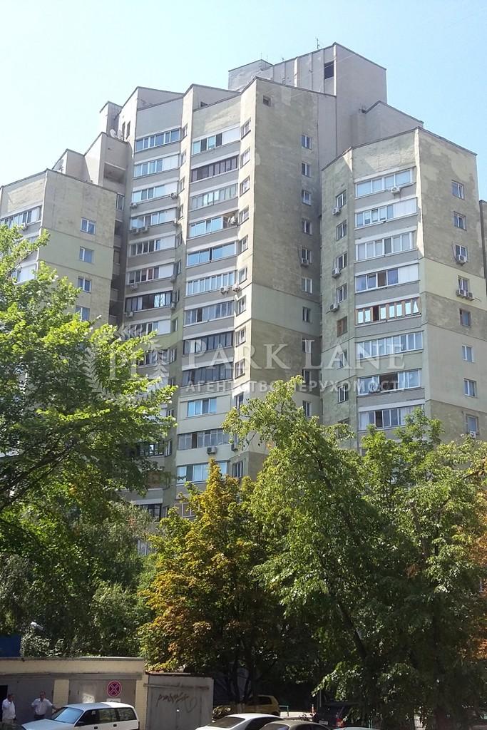Квартира ул. Антоновича (Горького), 125а, Киев, Z-793474 - Фото 3