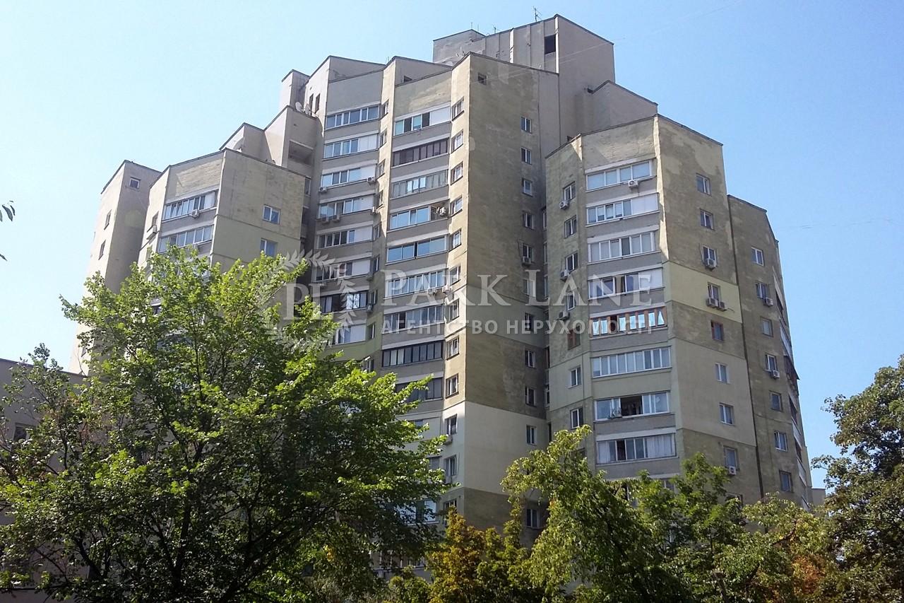 Квартира ул. Антоновича (Горького), 125а, Киев, Z-793474 - Фото 1