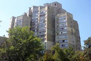 Квартира Z-793474, Антоновича (Горького), 125а, Киев - Фото 1
