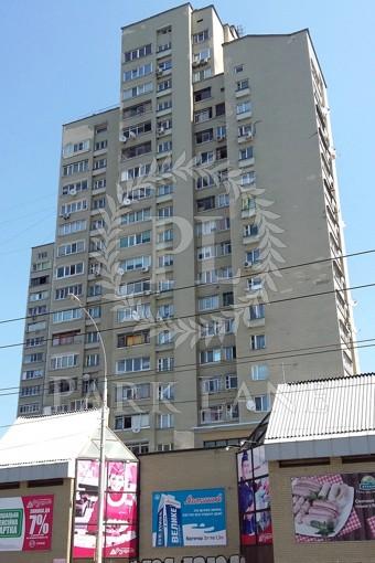 Нежилое помещение, Антоновича (Горького), Киев, J-26006 - Фото