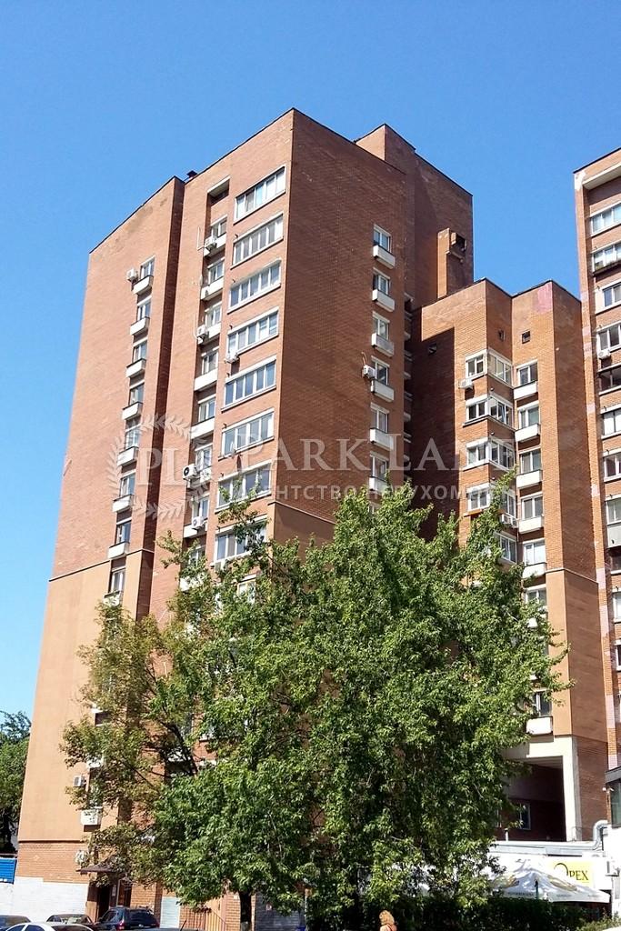Квартира ул. Антоновича (Горького), 160, Киев, F-8888 - Фото 1
