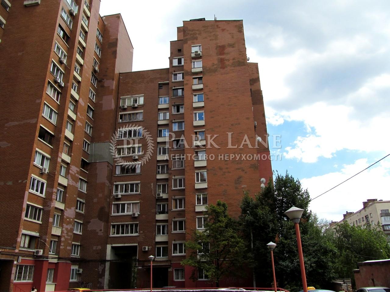 Квартира ул. Антоновича (Горького), 160, Киев, F-8888 - Фото 8