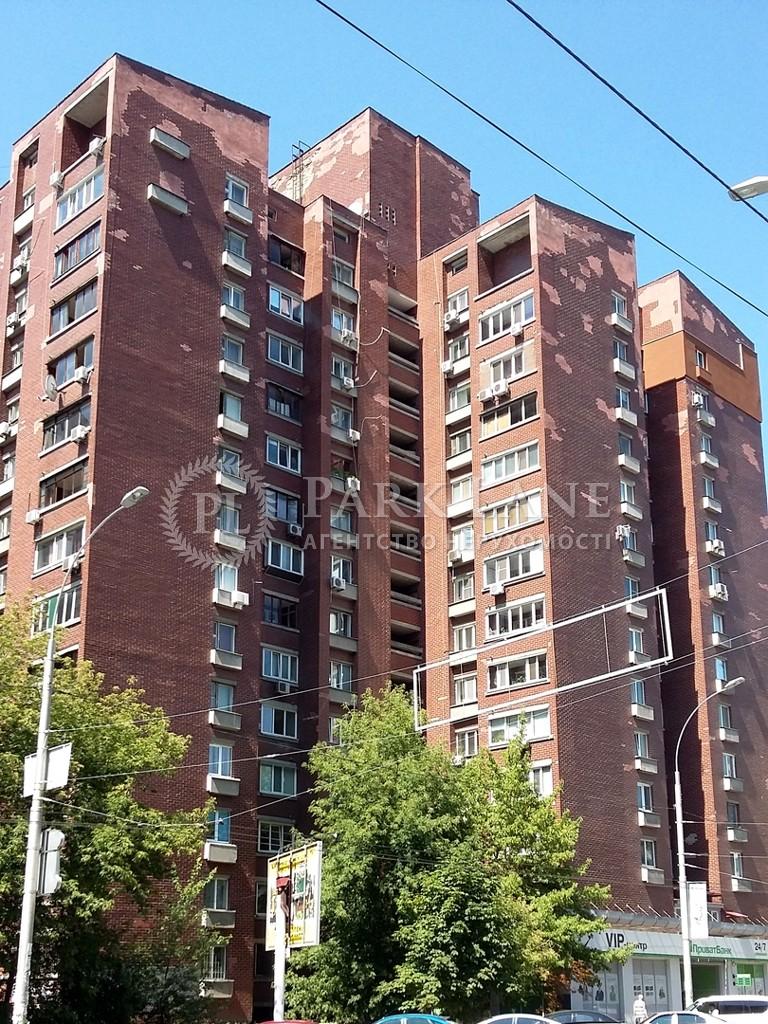 Квартира Z-367263, Антоновича (Горького), 166, Київ - Фото 2