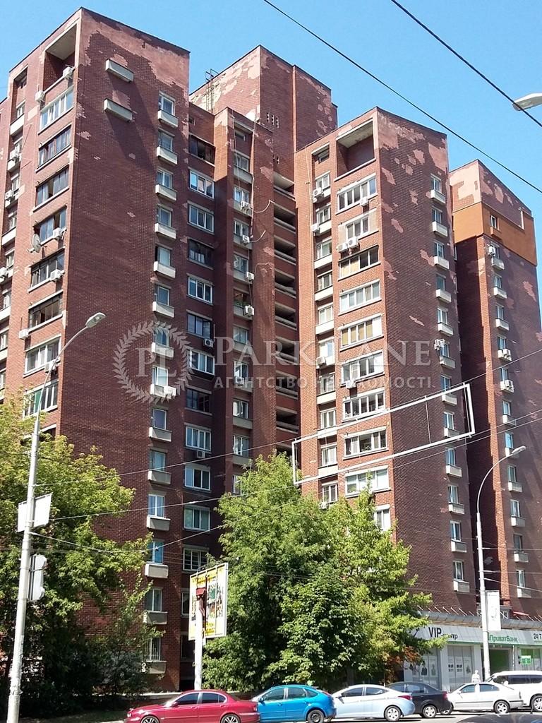 Квартира ул. Антоновича (Горького), 166, Киев, Z-367263 - Фото 1