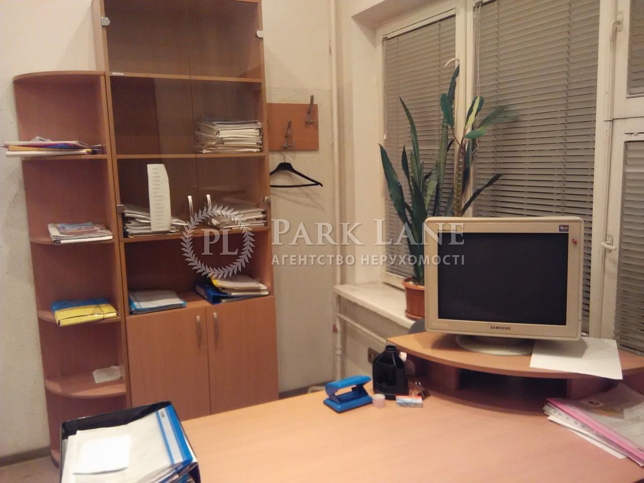 Офис, ул. Гречко Маршала, Киев, X-22754 - Фото 4