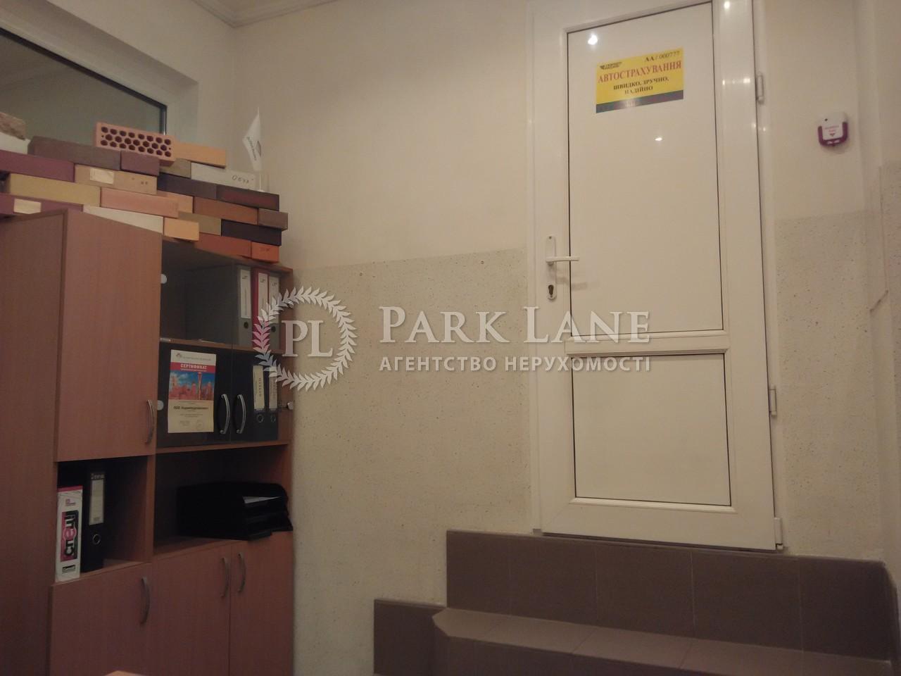 Офис, ул. Гречко Маршала, Киев, X-22754 - Фото 8