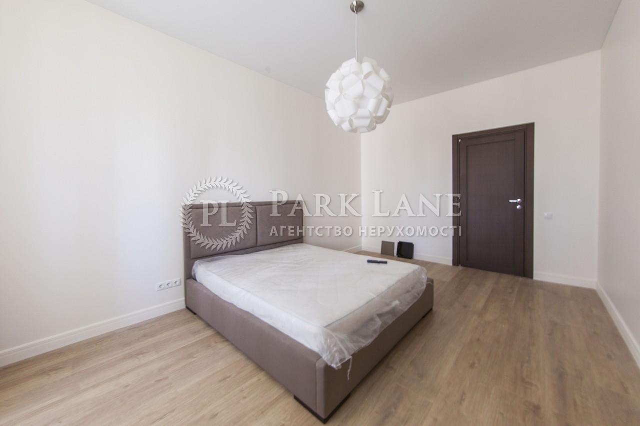 Квартира J-20634, Леси Украинки бульв., 7б, Киев - Фото 12