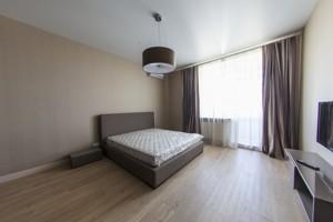 Квартира J-20634, Леси Украинки бульв., 7б, Киев - Фото 8