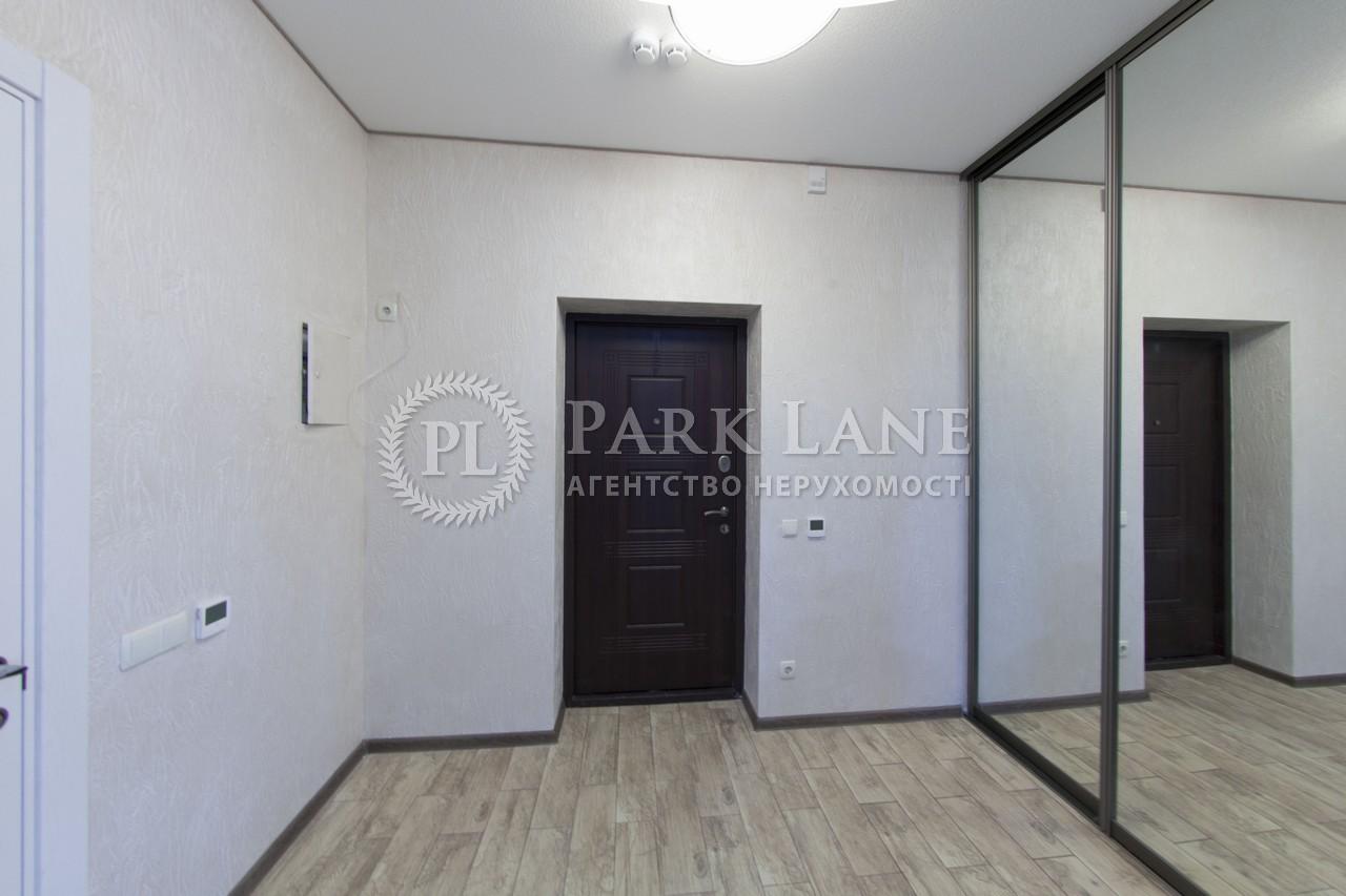 Квартира H-34620, Глубочицкая, 32а, Киев - Фото 16