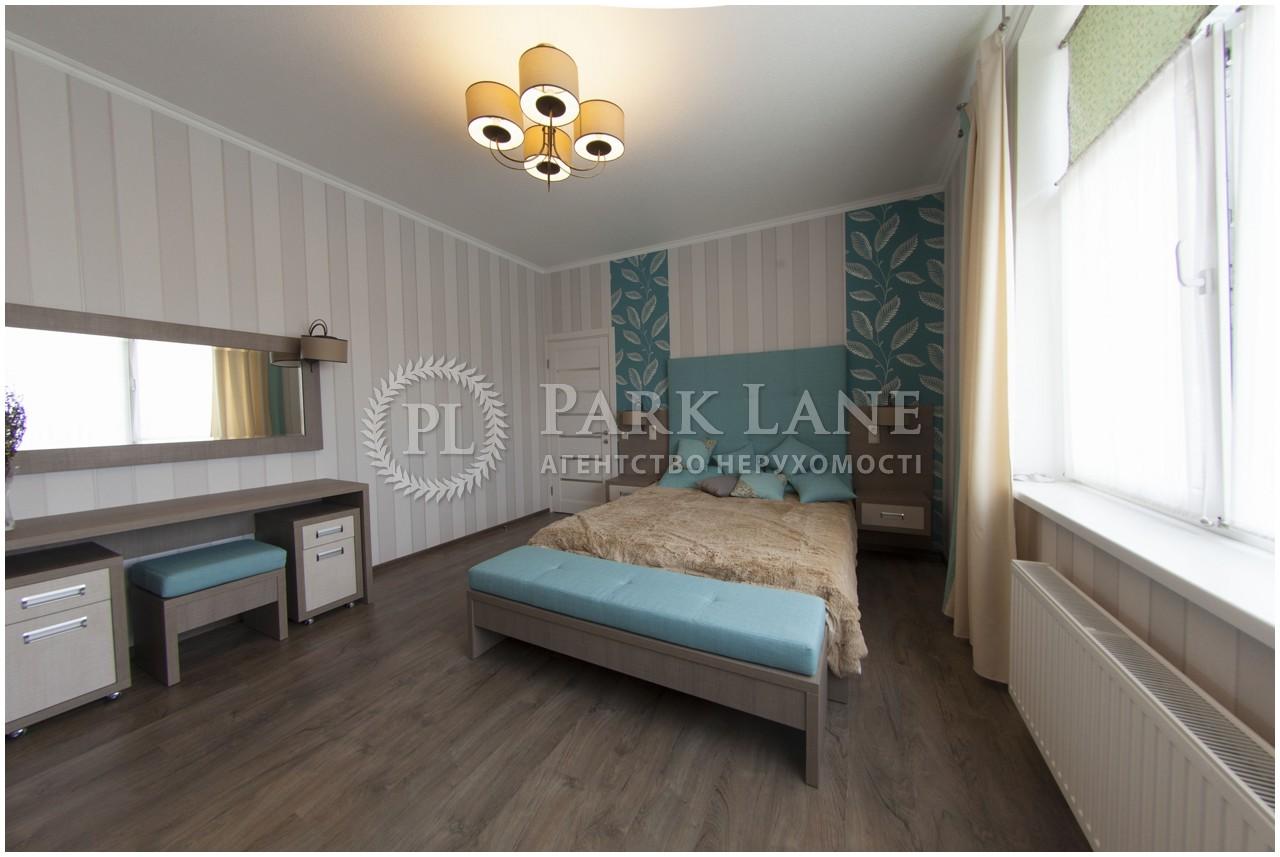 Квартира H-34620, Глубочицкая, 32а, Киев - Фото 9