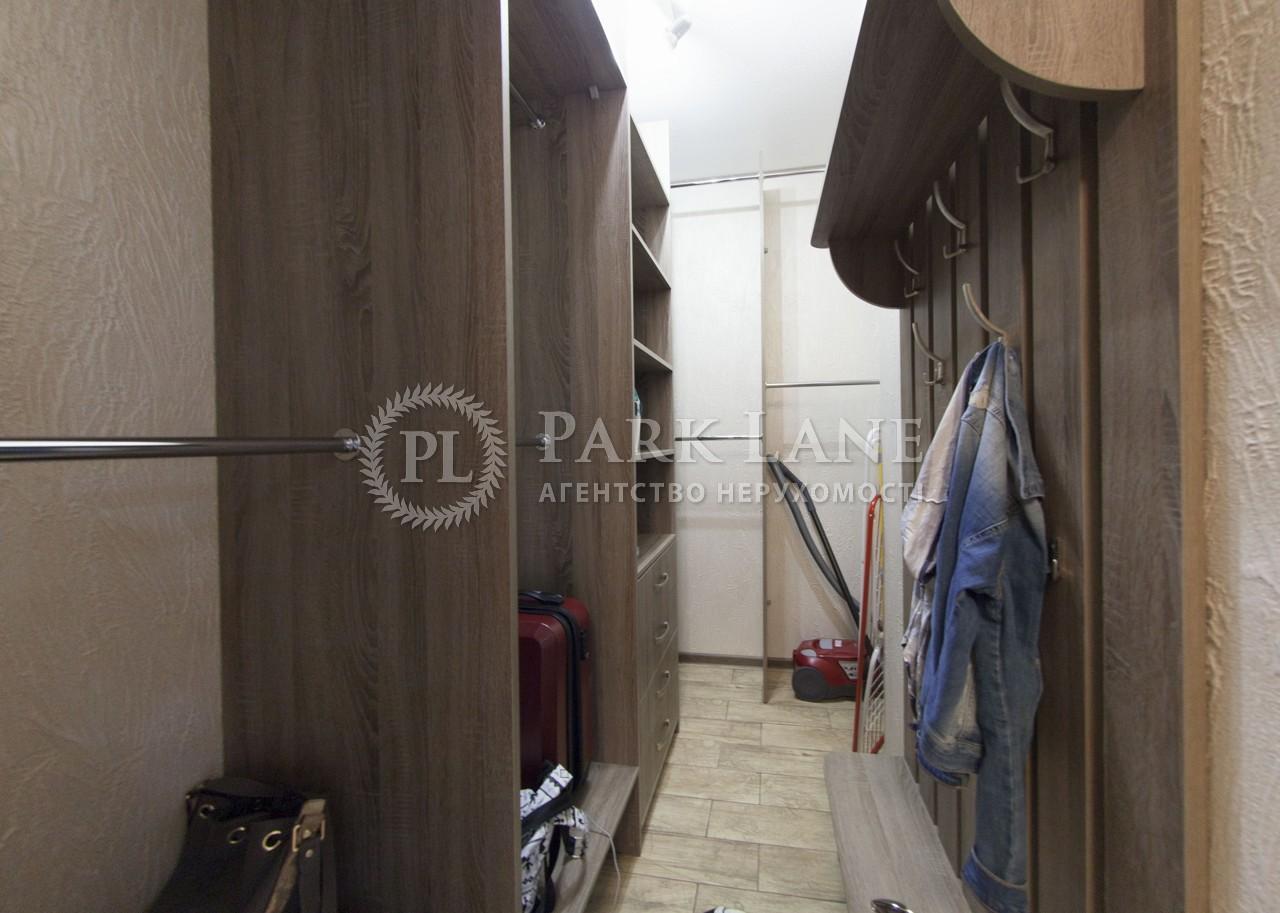 Квартира H-34620, Глибочицька, 32а, Київ - Фото 15