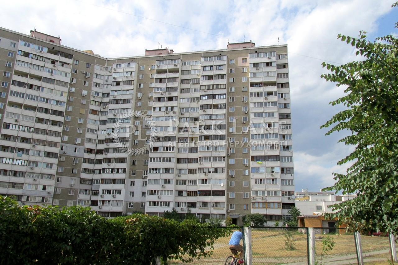 Квартира Григоренко Петра просп., 25, Киев, M-38378 - Фото 14