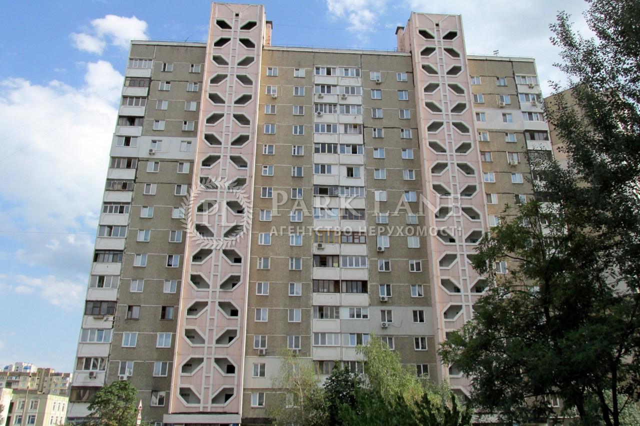 Квартира Григоренко Петра просп., 25, Киев, M-38378 - Фото 1