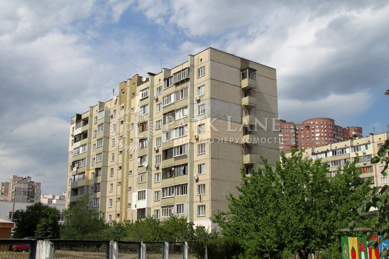 Квартира Григоренко Петра просп., 25а, Киев, H-39364 - Фото 1