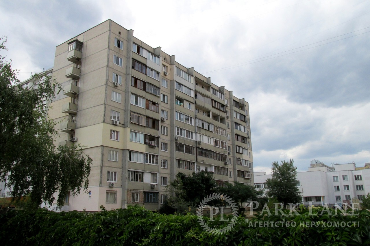 Квартира Григоренко Петра просп., 25а, Киев, H-39364 - Фото 17
