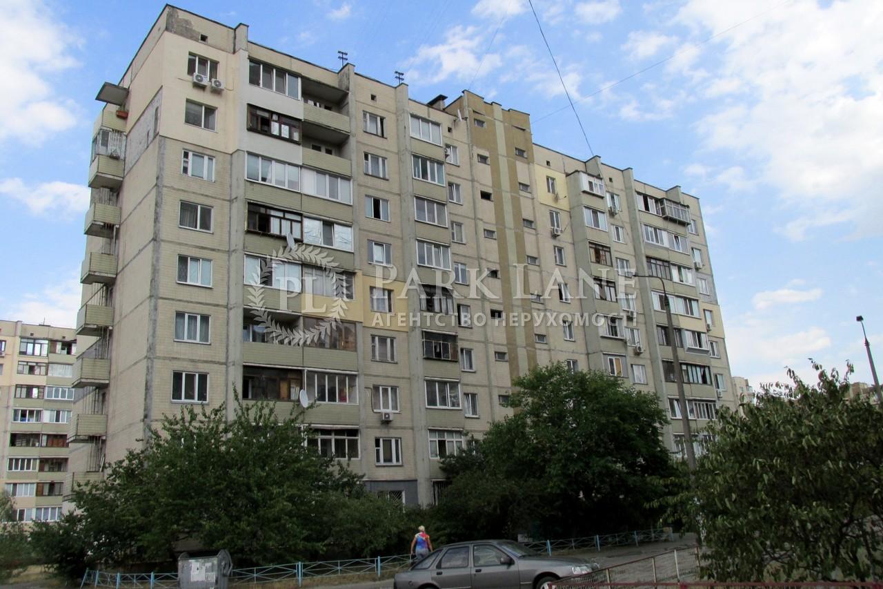 Квартира Григоренко Петра просп., 25а, Киев, H-39364 - Фото 16