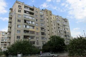 Квартира H-39364, Григоренко Петра просп., 25а, Киев - Фото 3