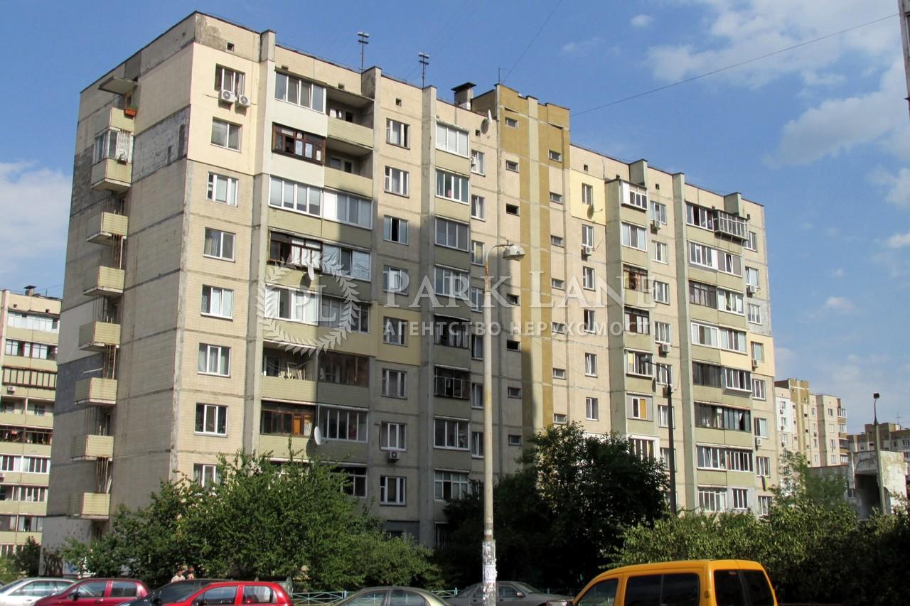 Квартира Григоренко Петра просп., 25а, Киев, H-39364 - Фото 15