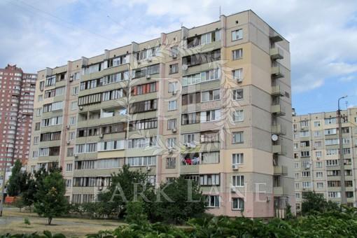 Квартира Григоренко Петра просп., 25б, Киев, R-40332 - Фото