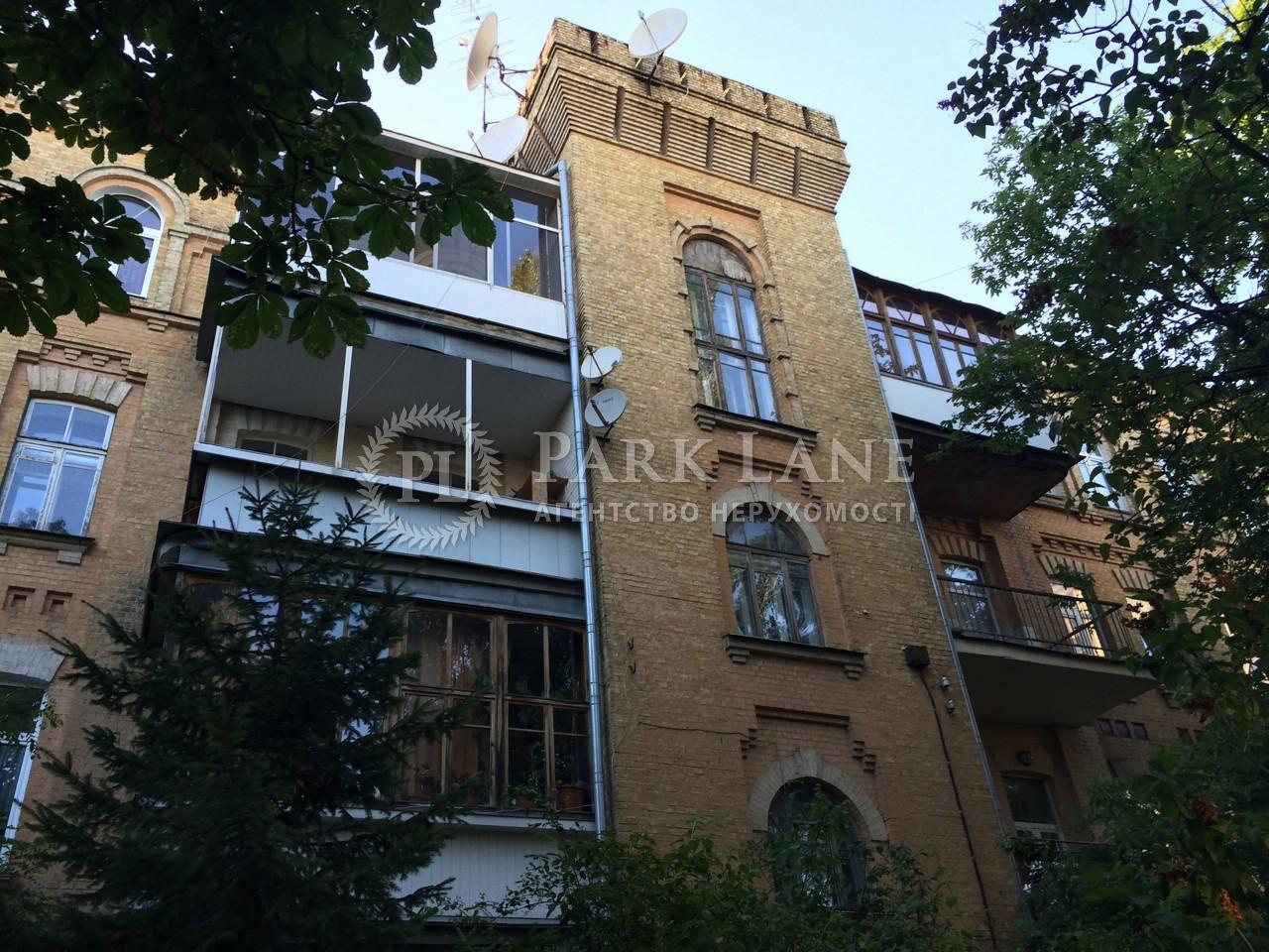 Квартира ул. Курская, 5, Киев, R-28426 - Фото 7