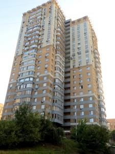Квартира N-22042, В.Китаївська, 10а, Київ - Фото 1