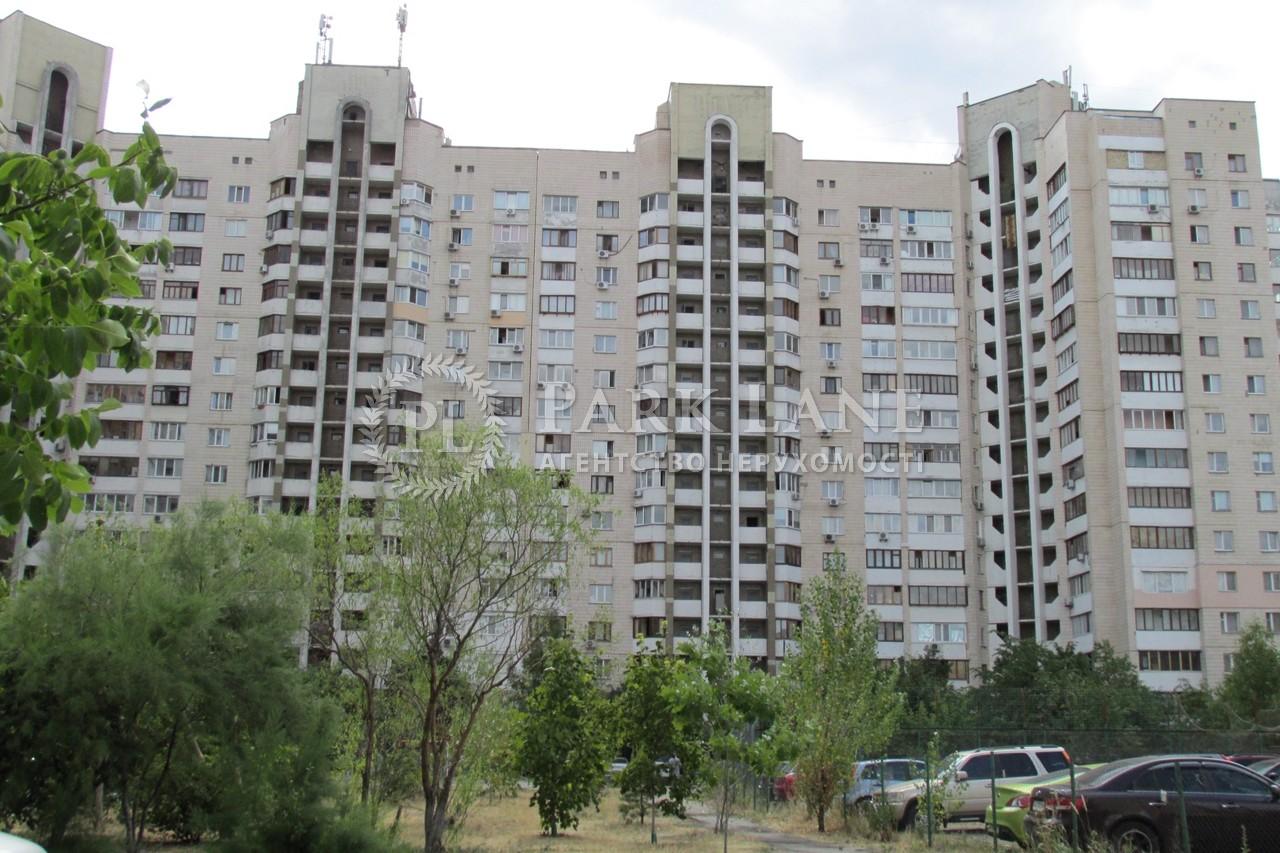 Квартира Григоренко Петра просп., 33/44, Киев, I-32867 - Фото 25