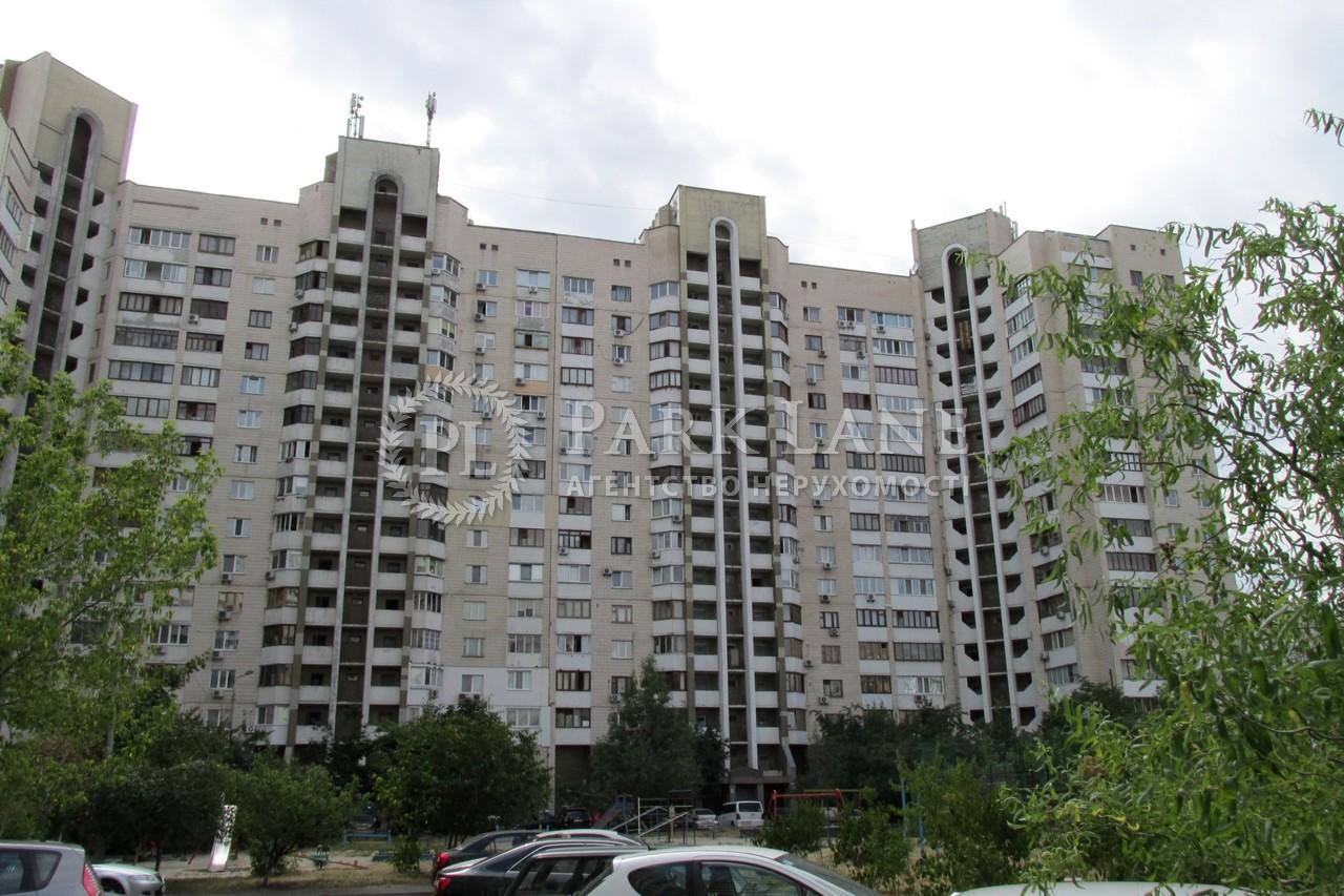 Квартира Григоренко Петра просп., 33/44, Киев, I-32867 - Фото 23