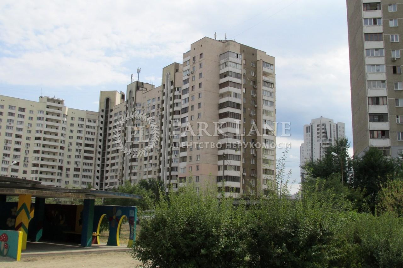 Квартира Григоренко Петра просп., 33/44, Киев, I-32867 - Фото 24
