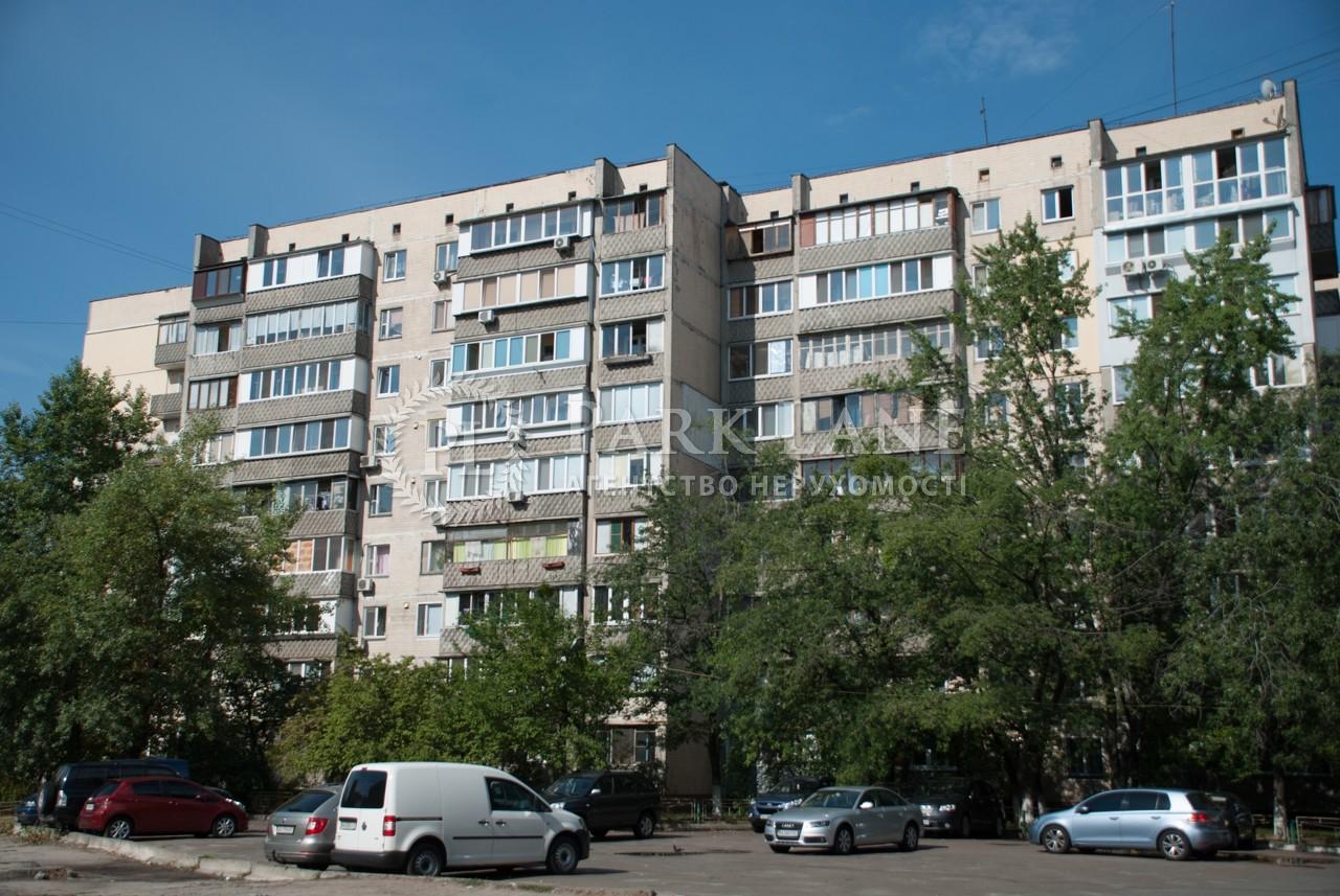 Квартира Героев Сталинграда просп., 59, Киев, I-5128 - Фото 1