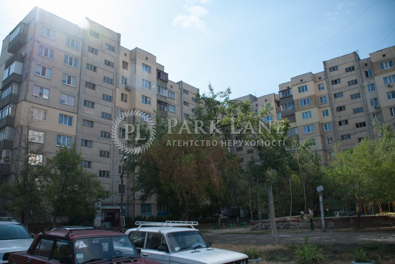 Квартира Героев Сталинграда просп., 59, Киев, I-5128 - Фото 7