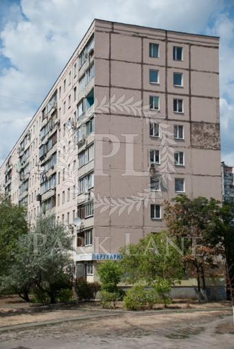 Квартира Героев Сталинграда просп., 9, Киев, Z-752193 - Фото