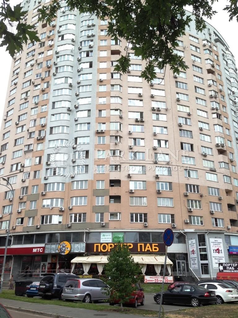 Квартира ул. Митрополита Андрея Шептицкого (Луначарского), 10, Киев, Z-732669 - Фото 18