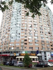 Квартира Z-1764685, Митрополита Андрея Шептицкого (Луначарского), 10, Киев - Фото 2