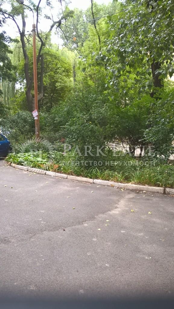 Квартира X-21260, Довнар-Запольского Митрофана, 4, Киев - Фото 10