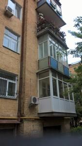 Квартира X-21260, Довнар-Запольского Митрофана, 4, Киев - Фото 5
